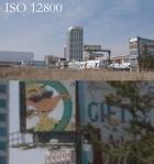 Canon 70D, ISO 12800