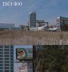 Canon 70D, ISO 400